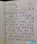 这学生的思维,老师也是看醉了。。爆笑很有逻辑的小人儿!