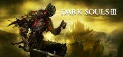 黑暗之魂3骑士通关装备如何选择_骑士职业最强套装推荐?