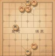 天天象棋残局挑战88期怎么过关呢?