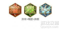 王者荣耀S13阿珂铭文怎么搭配,S13阿珂最佳上分铭文搭配?