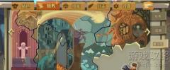 贪婪洞窟2藏宝图碎片获取方法