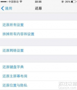 购买二手iPhone手机需要注意的哪些问题