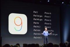 iOS 9正式版支持设备名单公布:iPhone 4S/iPad 2能升级!