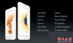 中国移动iPhone6s合约机套餐价格是多少?移动iPhone6s合约套餐价格介绍!
