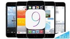 iphone6/iphone6 plus怎么升级ios9?