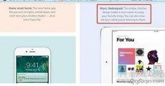 apple music怎么显示歌词?apple music歌词显示方法!