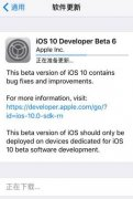 iOS10升级后无法使用移动VoLTE怎么办 VoLTE功能不能使用怎么解决方法!