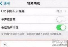 iphone7扬声器外放震动太大怎么办_苹果7扬声器杂音大怎么解决方法?