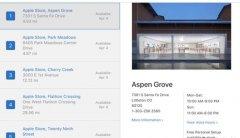 苹果新品发布会时间_苹果新品发布会在什么时候?
