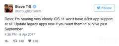 IOS11将完全停止支持32位应用是真的吗?
