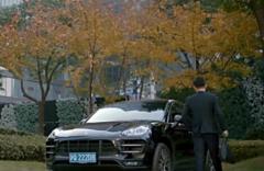 欢乐颂2陈家康开的是什么车_同款汽车品牌型号价格多少?
