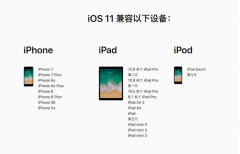 iOS11 Beta1为什么没有提醒更新_iOS11 Beta1怎么进行更新?
