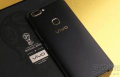 vivo x20黑金版和vivo x20有什么区别?