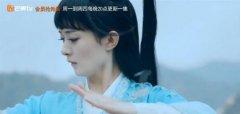 青云志16集打斗时碧瑶的伤心花掉哪去了??