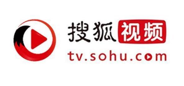 2018.7月搜狐视频会员账号共享,搜狐视频VIP帐号,sohu视频会员持续更新!