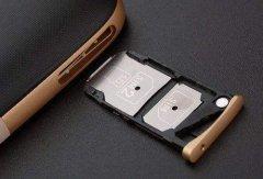 iPhone双卡双待,iPhone双卡双待代码曝光?