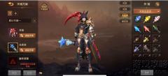 万王之王3D武器收藏家称号的获取方式?