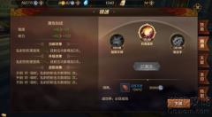 万王之王3D神射手精通选择陷阱大师or狙击手?