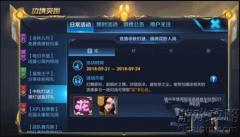 王者荣耀2018中秋灯谜花/好/月/圆指的相对应英雄一览?