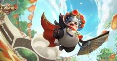 王者荣耀国宝熊猫荣荣,新皮肤正式上线时间一览?