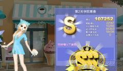 QQ炫舞时尚中心旅行挑战103期第2关:学院青春SSS搭配3S攻略?