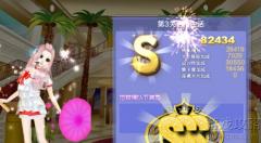 QQ炫舞时尚中心旅行挑战103期 第3关:百搭生活SSS搭配3S攻略?