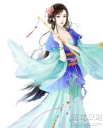 橙光游戏《龙雏》庄惠皇贵妃攻略?