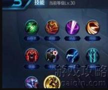 王者荣耀s13赛季钟无艳玩法技巧攻略?