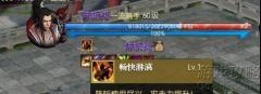 武林风云录英雄本boss打法技巧攻略?