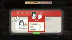 中国式家长零花钱怎么获得?怎么用?