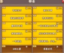 中国式家长五指琴魔速刷方法攻略