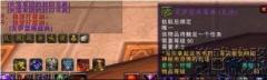 魔兽世界8.1失落军团的封印书典获得方法?