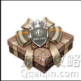 QQ飞车手游皇家舞会套装怎么获得_皇家舞会礼盒获得方法价格