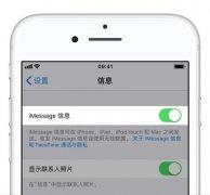 iPhone XS Max 过滤营销短信方法_苹果手机阻止垃圾信息图文教程