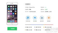 [原厂固件] 苹果固件大全 iOS固件下载!