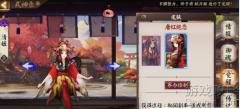 阴阳师清姬秘闻副本第8层阵容搭配攻略