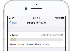 """iPhone储存空间里面的""""其他""""是什么_占用了很多空间如何清理"""