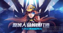 QQ飞车手游今天登录游戏可以领取的赛车名字是