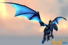魔兽世界碧蓝幼龙在哪刷_碧蓝幼龙的获取方式