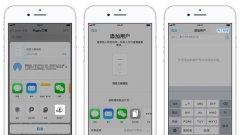 在iPhone主屏幕上添加文件快捷方式方法