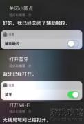 iPhone XS实用的小技巧