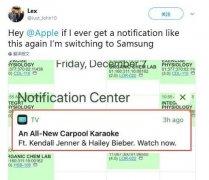 拒绝苹果iPhone推送广告信息,一键关闭通知