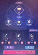 恋与制作人李泽言生日初晨活动玩法