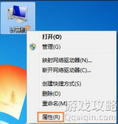 windows7系统怎么修改缓存文件位置