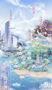 奇迹暖暖美丽新世界活动玩法攻略