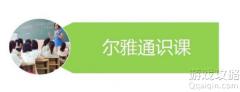 中华诗词之美 超星尔雅学习通 3.11--7.2章节单元答案