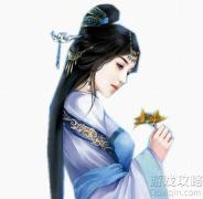 橙光游戏 凌峰修仙传 第八章无极域篇攻略!