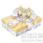 QQ飞车手游金萌白羊礼盒,金萌白羊礼盒能开出什么?