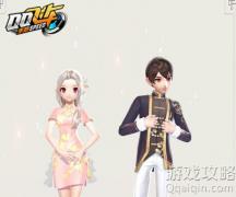 QQ飞车梅落燕舞套装活动内容介绍