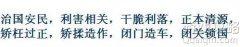 成语升官记2523关答案,微信小程序成语升官记第2523答案!
